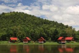 桂河公園及度假村 River Kwai Park & Resort