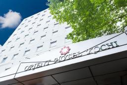 高知東方酒店 Orient Hotel Kochi