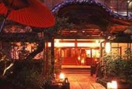 Kurhaus石橋旅館 Rendaiji Spa Kurhaus Ishibashi Hotel