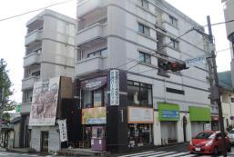 日光公園旅館 - 東武站前 Nikko Park Lodge Tobu Station