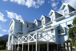 湯河原灣東方別墅酒店 Yugawara Bay Mandarin House