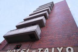 太洋酒店 Hotel Taiyo