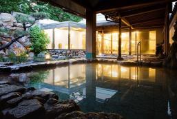 椿館酒店 Hotel Tsubakikan