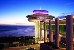 H會館 H Resort