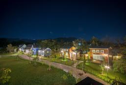 土井東景觀度假村 Doi Tung View Resort