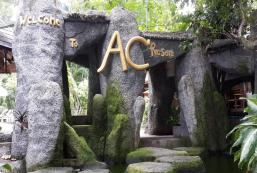 AC度假村 AC Resort