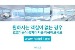 廣安里酒店1 Gwanganli Hotel 1