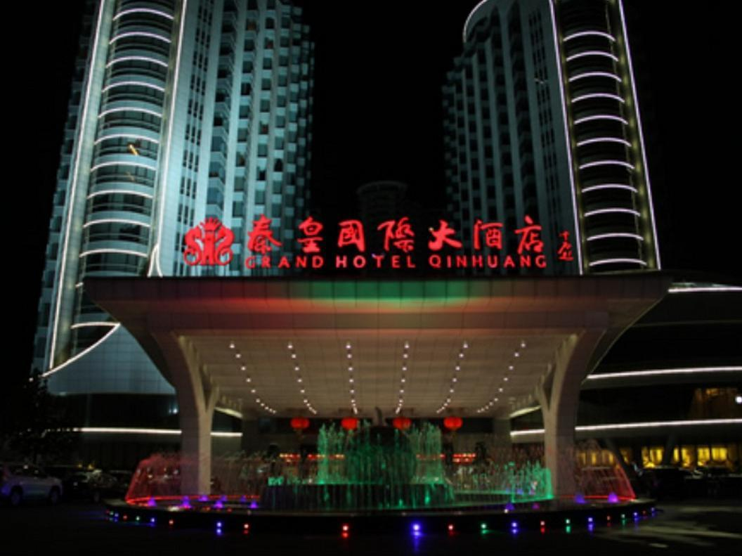 China Accommodation To Stay On Agoda Com Or Booking Com