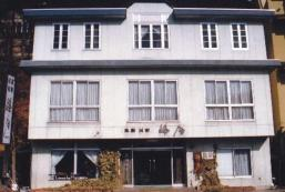 峰月民宿 Minshuku Hougetsu