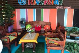 濱江旅館 Riverside Guesthouse