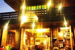 清刊黎府酒店 Hotel Chiangkhanburi Loei