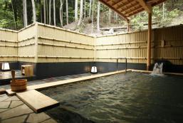湯元溫泉大原山莊民宿 Yumoto Onsen Oharasansou - Mountain Village -