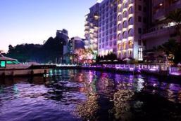鴻賓休閒度假旅棧 Apollo Resort Hotel