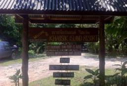 考索島度假村 Khao Sok Island Resort