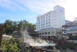 草津溫泉一井酒店 Kusatsu Onsen Hotel Ichii