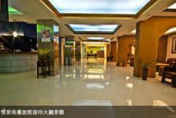 悅景商務旅館 Yue Jing Commercial Hotel