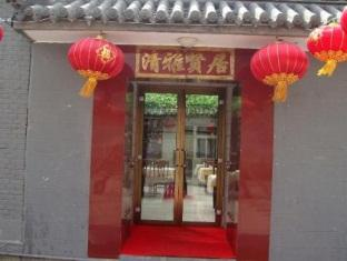 Taihuai Hotels Reservation