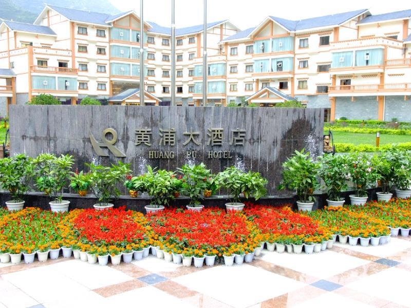 Zhangzhazhen Hotels Jiuzhaigou China Hotels In