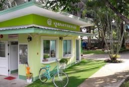 王農度假村 Wangnong Resort