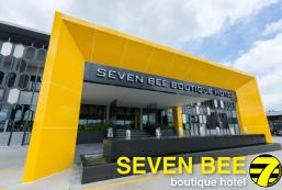 七隻蜂精品酒店 Seven bee boutique hotel