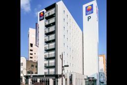 釧路康福特酒店 Comfort Hotel Kushiro