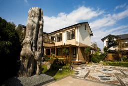 檜木居民宿 Cypress House