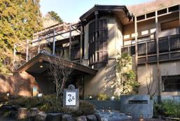 四萬溫泉鶴屋旅館 Shima Onsen Tsuruya
