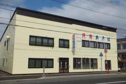 秋葉民宿 Minshuku Akiba