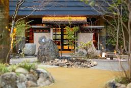 由布院山光園酒店 Yufuin Sankouen Hotel