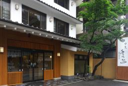 日光季之遊酒店 Nikko Tokinoyuu Hotel