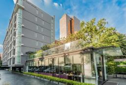 素坤逸阿里茲酒店 Arize Hotel Sukhumvit