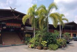 蓬芒度假村 Phungluang Resort