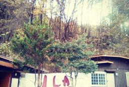 ILA Hakushu旅館 ILA hakushu guest house