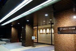 箱根Pax吉野酒店 Hakone Pax Yoshino