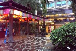 中冠礁溪大飯店 Art Spa Hotel