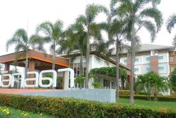 阿克拉達酒店 Akelada Hotel