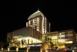 卡妙經典酒店&服務式公寓 - 羅勇 Classic Kameo Hotel & Serviced Apartments Rayong