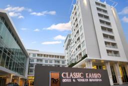 大城卡梅奧經典酒店及服務式公寓 Classic Kameo Hotel & Serviced Apartments, Ayutthaya