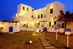 希臘邊境渡假旅店 Greek Frontier Villa