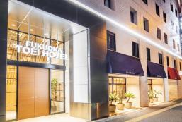 福岡東映酒店 Fukuoka Toei Hotel
