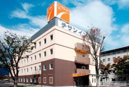 知鄉舍酒店 - 甲府石和 Chisun Inn Kofu Isawa