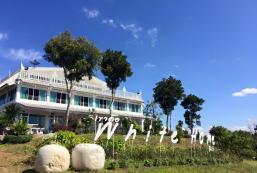 閣考白色之家度假村 Khaokor Whitehome Resort