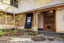 栞舍旅館 Shioriya