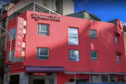 尤利西斯旅店 Ulysses Hotel