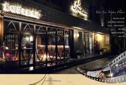 莿桐花文創微旅 Taichung Napas Hotel