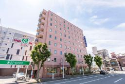 三交旅館 - 桑名站前 Sanco Inn Kuwana Ekimae