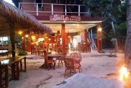 微笑日落2號度假村 smile sunset resort2