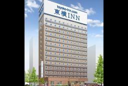 東橫INN新大阪東三國站前 Toyoko Inn Shin-osaka Higashi-mikuni Ekimae