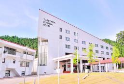 立山國際酒店 Tateyama Kokusai Hotel