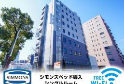 Livemax酒店 - 姬路市役所前 Hotel Livemax Himeji-Shiyakushomae